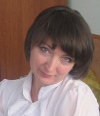 Надежда Мачина, 1 октября 1983, Тольятти, id85482534