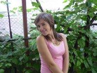 Анна Учень(догарева), 25 января 1993, Вознесенск, id94618660