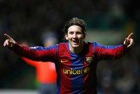 Leonel Messi, 26 мая , Москва, id96726146