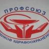 Молодежный совет Кемеровской областной организац