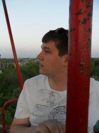Александр Бецков
