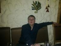 Vadim Nikolenko, 11 февраля , Пермь, id120552033