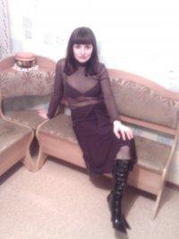 Елена Иванова, 29 октября , Ухта, id14947841