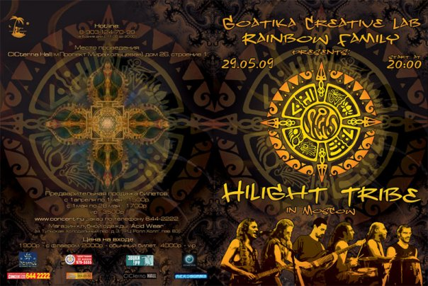 TRIBE HILIGHT TÉLÉCHARGER ALBUM