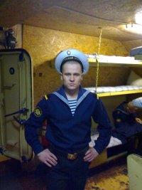 Вадим Захаров, 11 июля , Пермь, id83605483