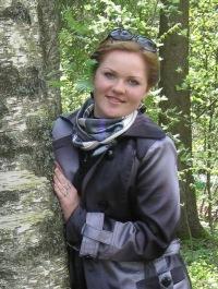 Катя Кивач, Новогрудок