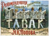 Пролетарий Мировой, 6 августа 1970, Москва, id101233458