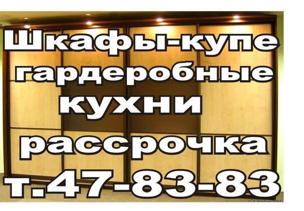Куплю, продам Тольятти продажа Тольятти, купить Тольятти, продам...