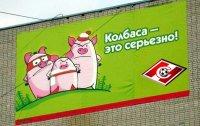 Мария Спеллер, 12 декабря 1994, Санкт-Петербург, id27118326