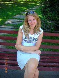 Катя Генцелева, 12 августа 1997, Могилев, id76052823
