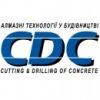 CDC (Севитол-Диамант-Сервис)