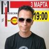 RADIO ЧАЧА - 3 МАРТА @ МАЯКОВСКИЙ. ЖЁЛТАЯ КОФТА (БИЛЕТЫ В ПРОДАЖЕ!!)