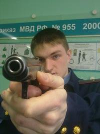 Виталик Поняев