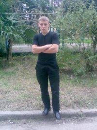 Игорь Олегович, 14 августа 1988, Сочи, id45777894
