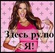 Katuha Love, 24 мая , Москва, id76033600