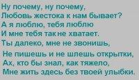 Чакдор Каруев, 28 марта 1986, Киев, id77879995