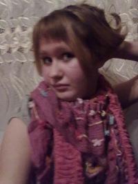 Дарья Кисельникова, 6 марта 1995, Киев, id137106199