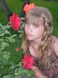Кристина *перчик*, 14 октября 1998, Смоленск, id139716799