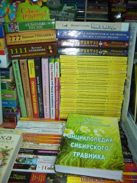 Книги Натальи Степановой