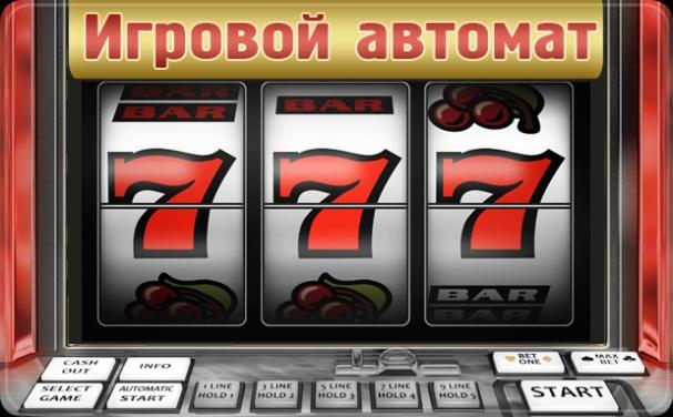 Red tude com игровые автоматы бизнес-план игровые аппараты