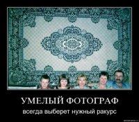 Дрочислав Єбищенко, Степанакерт