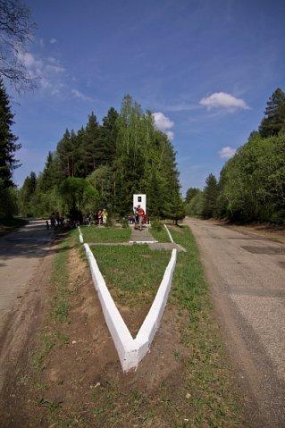http://cs549.vkontakte.ru/u2718107/109787421/x_c9e003da.jpg