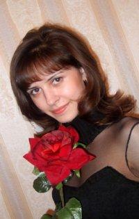 Екатерина Родина, 5 ноября 1989, Пугачев, id43025574