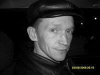 Евгений Молотков, 4 июля 1983, Барнаул, id62854155