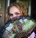 Сава Климова фото #36