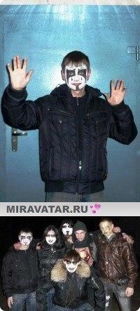 Саня Рукавишников |