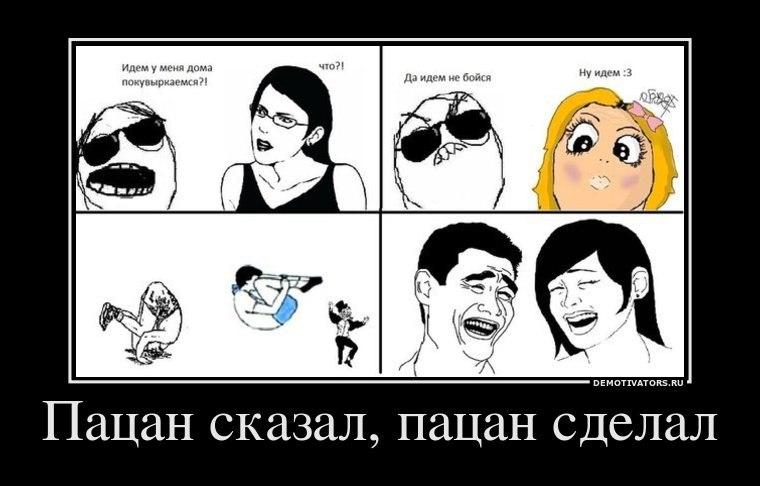 Главных программа телепередач на сегодня русский детектив смотреть онлайн подле таблички, гласившей