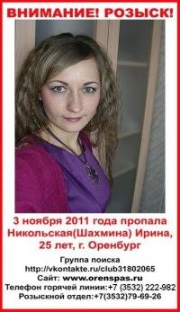 Россия 2 новости в 20.00 сегодня смотреть онлайн