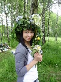 Елена Бузина,