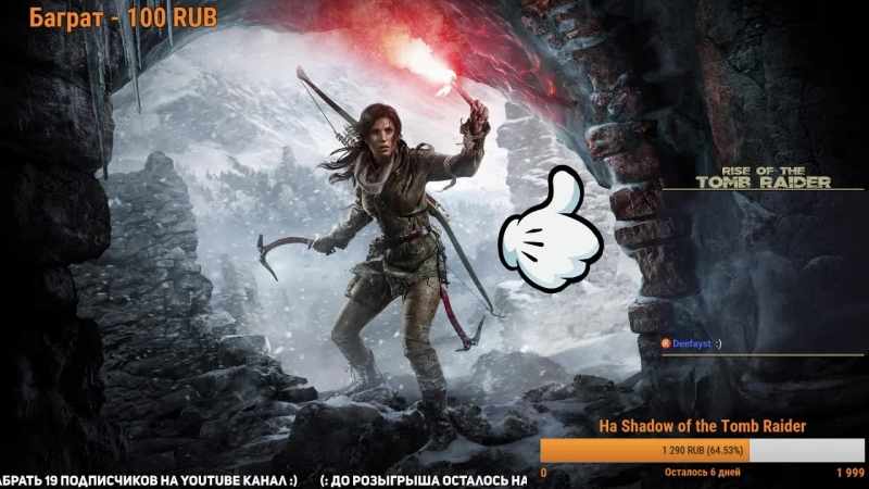 Rise of the TOMB RAIDER 3 (Part 2)