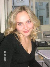 Елена Борисова, 27 сентября 1988, Москва, id2145691