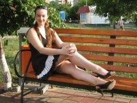 Anna Frumin, 26 апреля 1985, Белгород, id2151731