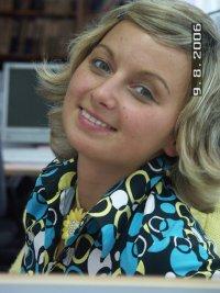 Ирина Кулыгина, 19 апреля 1981, Москва, id2426851