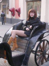 Анастасия Горлина, 10 июля 1989, Челябинск, id5602525