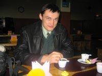 Александр Харин, 4 марта 1995, Омутнинск, id40473728