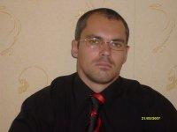 Александр Кладько, 21 января 1964, Саратов, id60447978