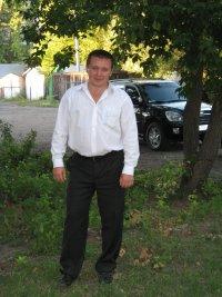 Валерий Маршлаковский, 19 апреля 1993, Барабинск, id68111159