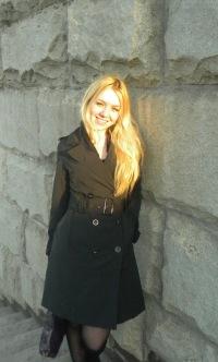 Диана Газизова, Уфа
