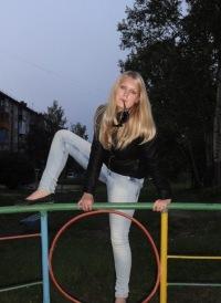 Dasha Efremkina