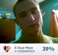 Федоренич Алексей