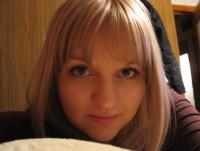 Елена Кананчук, Мозырь