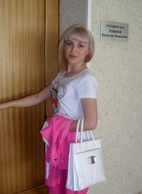 Виктория Жемансаринова, Магнитогорск