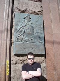 Aleksandr Lazarenko, Мурманск
