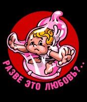 Анечка Лучшая, 22 апреля 1989, Уфа, id65132866