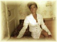 Елена Вальдамирова, 2 ноября 1972, Луганск, id88936682