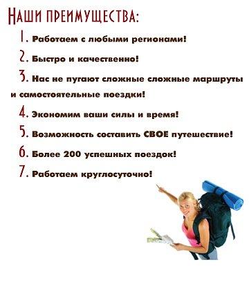 Дешевые авиабилеты в Одессу Украина Ticketsua